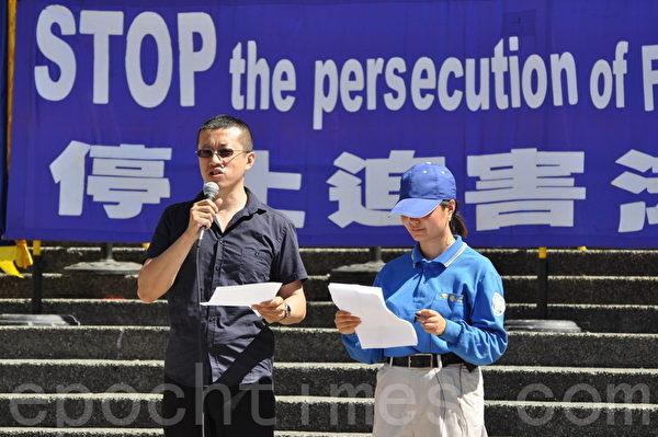 """民主中国阵线代表Eric Chen发言:""""起诉江泽民,声讨中共邪党""""。(唐风/大纪元)"""