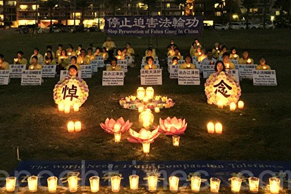 组图:圣地亚哥纪念7‧20集会和烛光夜悼