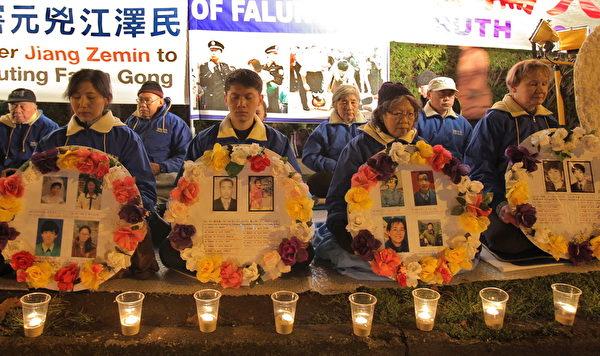 2015年7月20日晚,澳洲墨尔本法轮功学员在中领馆前举行反迫害烛光悼念活动。(陈明/大纪元)