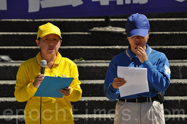 完成投递控江诉状的法轮功学员荆天(左)在集会上发言。(唐风/大纪元)