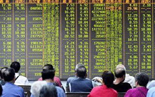 中國復牌公司不斷減少 20%股票仍停牌