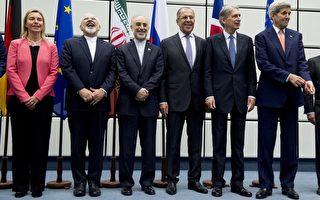 美国会对伊朗核协议进入60天审议期