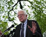美國民主黨總統候選人伯尼.桑德斯(Bernie Sanders)。(Alex Wong/Getty Images)