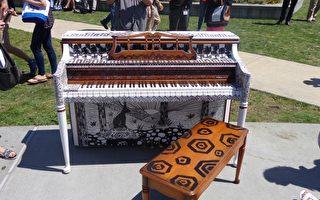 古典钢琴展与拍卖在联合湖公园举行