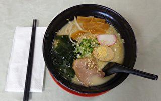 湯濃溢香——福臨日式拉麵
