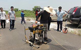 廉政单位邀请民众参与加强道路品质抽查
