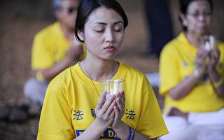 中佛州部分法輪功學員燭光夜悼反迫害