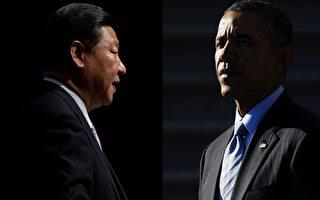 中美關係跌宕 習近平就9月訪美與奧巴馬通話