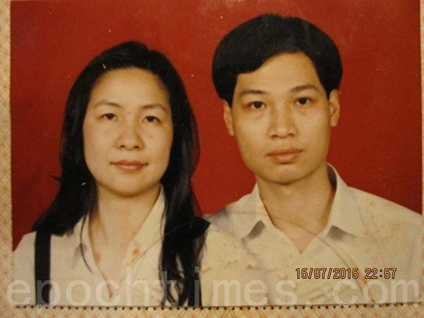 分離前的吳志平夫婦。(本人提供)
