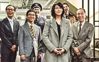 松隆子久違回歸 《HERO 2》日票房稱冠