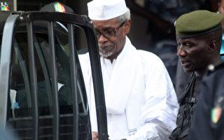 """前乍得独裁者受审 比利时做""""灭绝""""举证"""