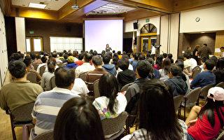 2015大学升学教育展