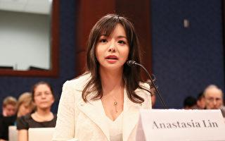 加拿大世界小姐林耶凡美國會作證