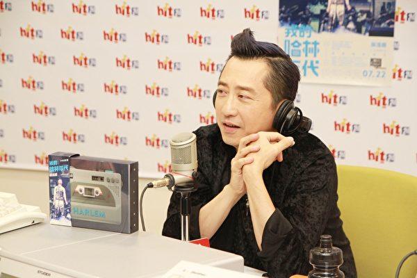 哈林接受Hit_Fm聯播網電台專訪。(Hit FM提供)