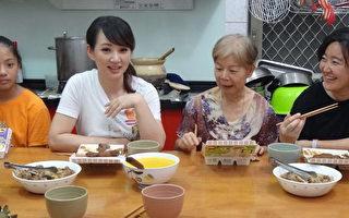 郁芳与南投家庭共餐 畅谈夫妻相处