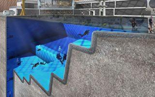 英将建最大最深泳池 供宇航员体能训练