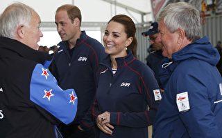 威廉夫婦觀美洲盃帆船賽 天氣惡劣撲空