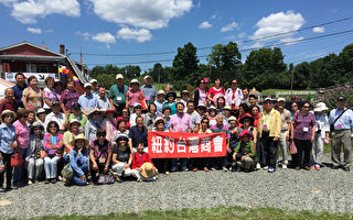 台湾商会组织踏青 会员耆老乐开怀