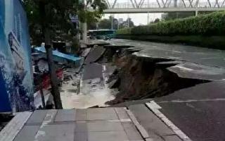 佛山百米道路突然塌方 无人员伤亡