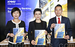 经济放缓 香港银行经营面对压力