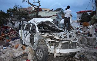 索马里中使馆外爆炸 15死含1使馆武警