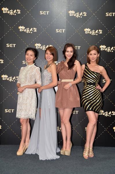 女星方文琳(左起)、李燕、曾莞婷、陈珮骐出席《甘味人生》首映会。(三立提供)