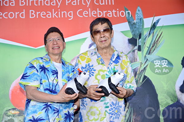 香港海洋公园庆贺全球最年长大熊猫生日,请到胡枫(右)和歌手罗利期Joe Junior到场同贺。(宋祥龙/大纪元)