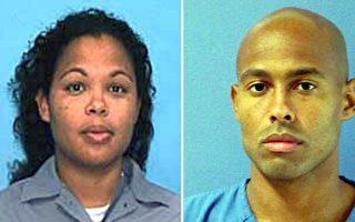 美国最年轻杀人犯  坐牢16年获释