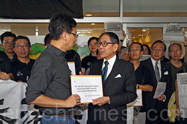 港大校友关注组向校委会主席梁智鸿递交联署信,要求捍卫港大尊严。(潘在殊/大纪元)