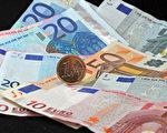 德國的假鈔增多,但和其它歐元區國家比,還算少的。(PHILIPPE HUGUEN/AFP/Getty Images)
