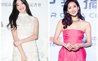 王心恬亮麗美髮 新廣告像林志玲