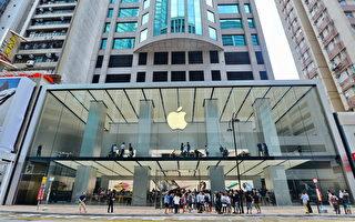 蘋果香港尖沙咀分店開幕 吸引數百果粉