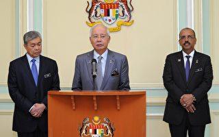马来西亚净选盟号召促总理纳吉下台
