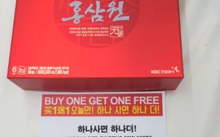漢陽超市  8月1日大優惠