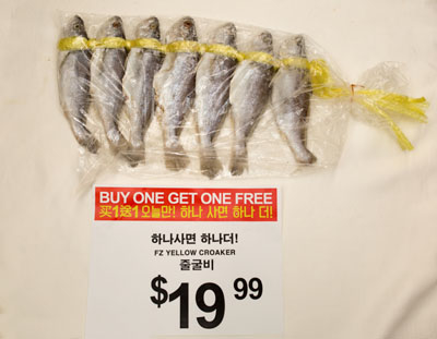 冷冻黄花鱼,买一袋送一袋。(张学慧/大纪元)