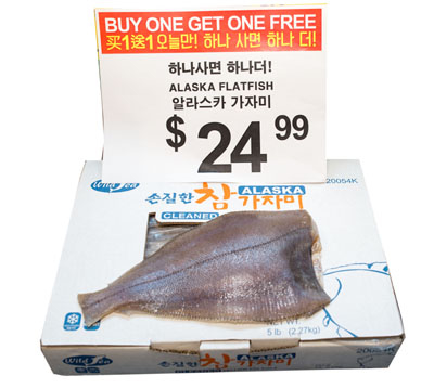 阿拉斯加比目鱼,买一箱送一箱。(张学慧/大纪元)