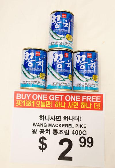 秋刀鱼罐头,买一罐送一罐。(张学慧/大纪元)