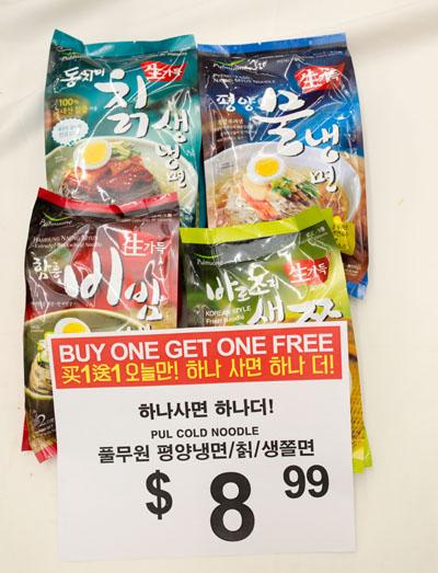 韩国冷面,买一包送一包。(张学慧/大纪元)