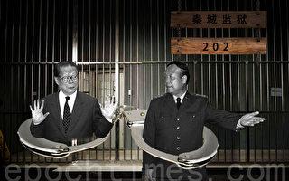 郭伯雄落马预示清算江泽民的大门打开