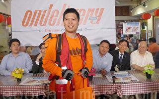 「華埠美食網」開張 送餐服務覆蓋42街以南