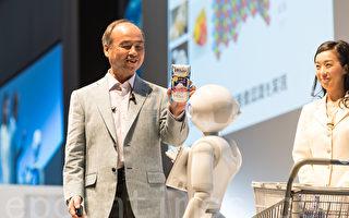 """日本软银开始出售商用机器人""""peppor"""""""
