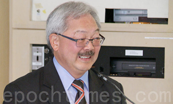 舊金山市長李孟賢慶祝聯邦醫保50周年。(李蘭/大紀元)