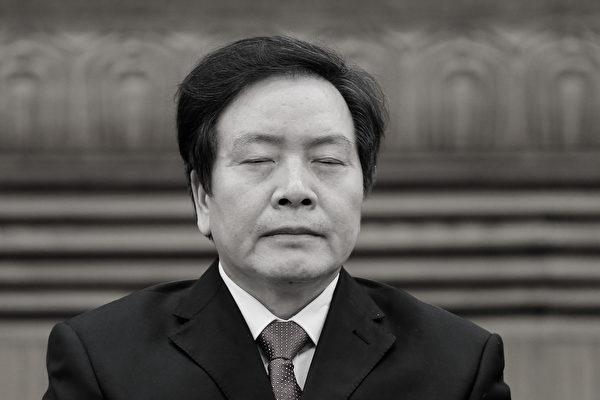 周本顺落马 涉周永康政变