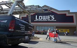美國居家修繕告捷 Lowe's同店銷售優預期