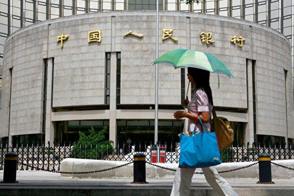 网文:中国3万亿外汇储备能动用的约1264亿
