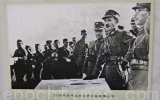 《抗日领袖蒋介石》连载(3)生逢乱世