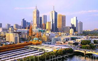 全球最宜居城市 澳洲墨尔本五连霸