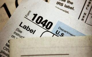 IRS:黑客袭击大于先前估计 30万户受害