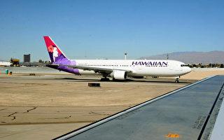 夏威夷航空空乘培訓   13名員工感染中共病毒