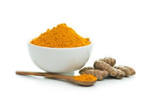 食用姜黄 治疗八大疾病有奇效